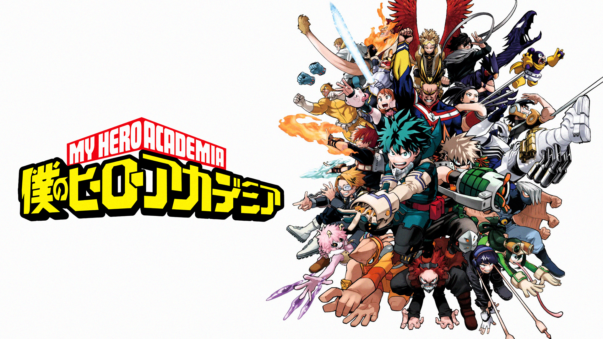 my hero academia final arc