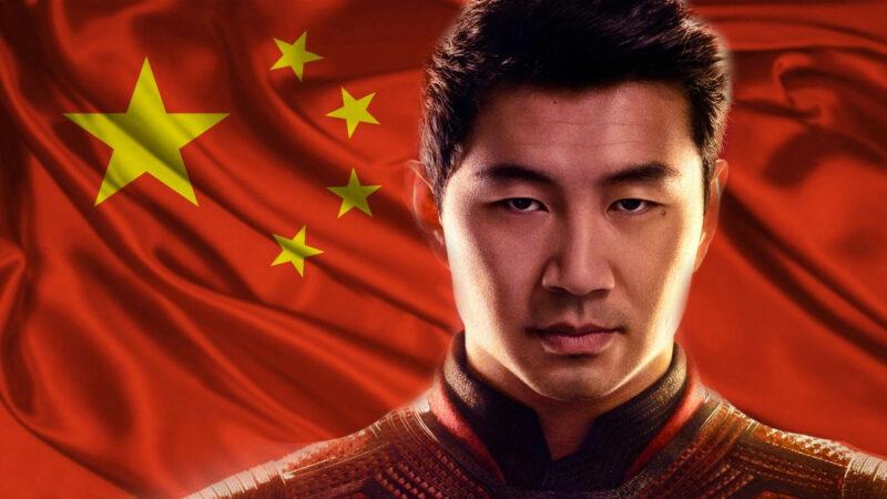 shang chi china