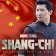 shang chi china release